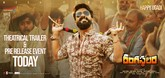 Picture 15 from the Telugu movie Rangasthalam