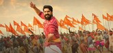 Picture 14 from the Telugu movie Rangasthalam