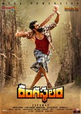 Picture 31 from the Telugu movie Rangasthalam