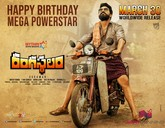 Picture 2 from the Telugu movie Rangasthalam