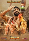Picture 27 from the Telugu movie Rangasthalam