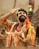 Picture 26 from the Telugu movie Rangasthalam