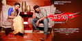 Picture 5 from the Kannada movie Samhaara