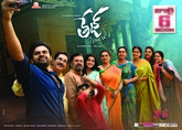 Picture 10 from the Telugu movie Tej...I Love You