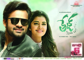 Picture 9 from the Telugu movie Tej...I Love You