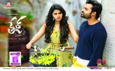 Picture 4 from the Telugu movie Tej...I Love You