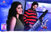 Picture 2 from the Telugu movie Tej...I Love You