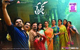 Picture 1 from the Telugu movie Tej...I Love You