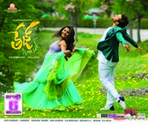 Picture 13 from the Telugu movie Tej...I Love You