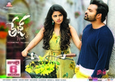 Picture 11 from the Telugu movie Tej...I Love You