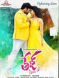 Tej...I Love You Review