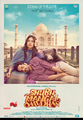 Picture 4 from the Hindi movie Shubh Mangal Saavdhan