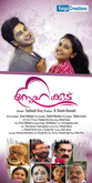 Picture 2 from the Malayalam movie Snehakood