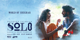Picture 4 from the Tamil movie Solo