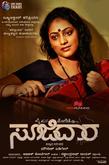 Picture 2 from the Kannada movie Sooji Daara