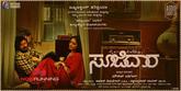 Picture 1 from the Kannada movie Sooji Daara