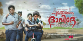 Picture 5 from the Malayalam movie Sughamano Daveede