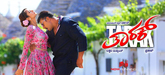Picture 11 from the Kannada movie Tarak