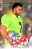 Picture 8 from the Kannada movie Tarak