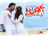 Picture 7 from the Kannada movie Tarak