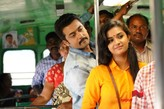 Picture 6 from the Tamil movie Thaana Serntha Koottam