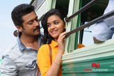 Picture 5 from the Tamil movie Thaana Serntha Koottam