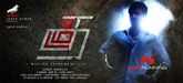 Picture 6 from the Tamil movie Thadam