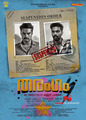 Picture 32 from the Malayalam movie Tharangam