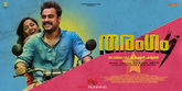 Picture 25 from the Malayalam movie Tharangam