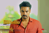 Picture 19 from the Malayalam movie Tharangam