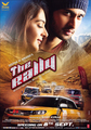 Picture 1 from the Hindi movie The Rally