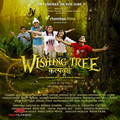 Picture 1 from the Hindi movie The Wishing Tree – Kalpvriksh