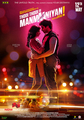Picture 2 from the Hindi movie Thodi Thodi Si Manmaaniyan