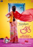Picture 12 from the Hindi movie Tumhari Sulu