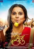 Picture 10 from the Hindi movie Tumhari Sulu