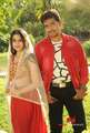 Picture 23 from the Tamil movie Unnal Ennal