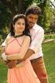 Picture 12 from the Tamil movie Unnal Ennal
