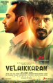 Picture 43 from the Tamil movie Velaikaran