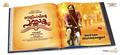 Picture 84 from the Malayalam movie Velipadinte Pusthakam