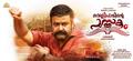 Picture 19 from the Malayalam movie Velipadinte Pusthakam