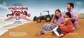 Picture 18 from the Malayalam movie Velipadinte Pusthakam
