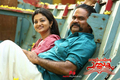 Picture 17 from the Malayalam movie Velipadinte Pusthakam