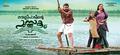 Picture 7 from the Malayalam movie Velipadinte Pusthakam