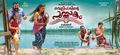 Picture 6 from the Malayalam movie Velipadinte Pusthakam