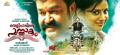 Picture 3 from the Malayalam movie Velipadinte Pusthakam