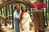 Picture 64 from the Malayalam movie Villain