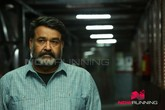 Picture 49 from the Malayalam movie Villain