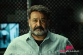 Picture 43 from the Malayalam movie Villain