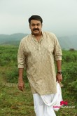 Picture 41 from the Malayalam movie Villain