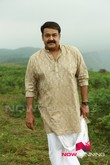 Picture 36 from the Malayalam movie Villain